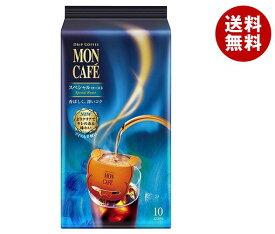 送料無料 片岡物産 モンカフェ スペシャルロースト 7.5g×10袋×30個入 ※北海道・沖縄・離島は別途送料が必要。
