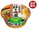 【送料無料】明星食品 低糖質麺 はじめ屋 糖質50%オフ こってり味噌味 89g×12個入 ※北海道・沖縄・離島は別途送料が必要。