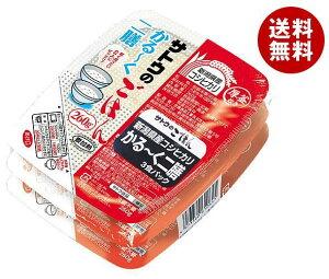 送料無料 【2ケースセット】サトウ食品 サトウのごはん かる〜く二膳 3食パック (260g×3食)×12個入×(2ケース) ※北海道・沖縄・離島は別途送料が必要。
