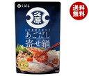 【送料無料】久原醤油 あごだし寄せ鍋 800g×12個入 ※北海道・沖縄・離島は別途送料が必要。