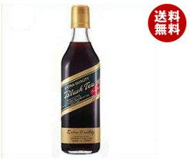 【送料無料】【2ケースセット】ジーエスフード GS ブラックティーアールグレイ 500ml瓶×12本入×(2ケース) ※北海道・沖縄・離島は別途送料が必要。