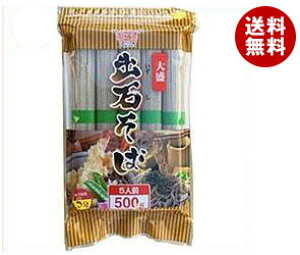 送料無料 田靡製麺 大盛出石そば 500g×12袋入 ※北海道・沖縄・離島は別途送料が必要。