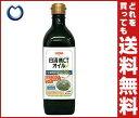 【送料無料】【2ケースセット】日清オイリオ 日清 MCTオイル 450g瓶×1本入×(2ケース) ※北海道・沖縄・離島は別途送料が必要。