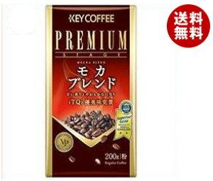 送料無料 KEY COFFEE(キーコーヒー) VP(真空パック) モカブレンド(粉) 200g×6袋入 ※北海道・沖縄・離島は別途送料が必要。