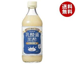 送料無料 【2ケースセット】ヤマモリ 乳酸菌黒酢 ヨーグルト味 500ml瓶×6本入×(2ケース) ※北海道・沖縄・離島は別途送料が必要。