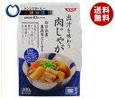 送料無料 SSK レンジでおいしい! 小鉢料理 出汁を味わう肉じゃが 100g×12個入 ※北海道・沖縄・離島は別途送料が必要。
