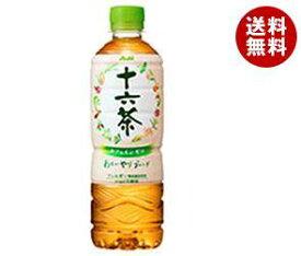 【送料無料】アサヒ飲料 十六茶【自動販売機用】 500mlペットボトル×24本入 ※北海道・沖縄・離島は別途送料が必要。