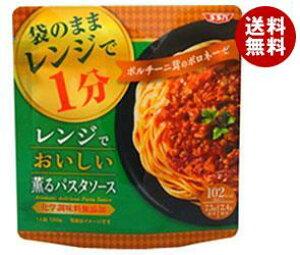 送料無料 SSK レンジで美味しい薫るパスタソース ポルチーニ茸ボロネーゼ 130g×20袋入 ※北海道・沖縄・離島は別途送料が必要。