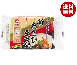 【送料無料】旭松食品 新あさひ豆腐 5個ポリ 82.5g×10袋入 ※北海道・沖縄・離島は別途送料が必要。