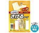 送料無料 【チルド(冷蔵)商品】雪印メグミルク 雪印北海道100 さけるチーズ バター醤油 50g(2本入り)×12個入 ※北海…
