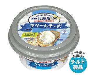 【送料無料】【チルド(冷蔵)商品】雪印メグミルク 雪印北海道100 クリームチーズ 100g×6個入 ※北海道・沖縄・離島は別途送料が必要。