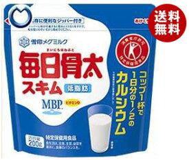 【送料無料】雪印メグミルク 毎日骨太スキム【特定保健用食品 特保】 200g×12袋入 ※北海道・沖縄・離島は別途送料が必要。