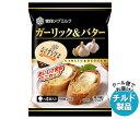 【送料無料】【チルド(冷蔵)商品】雪印メグミルク ガーリック&バター(ミニカップ) 24g(4個入り)×12袋入 ※北海道・沖…