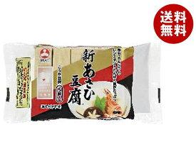 送料無料 旭松食品 新あさひ豆腐 5個ポリ 82.5g×10袋入 ※北海道・沖縄・離島は別途送料が必要。