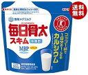 送料無料 雪印メグミルク 毎日骨太スキム【特定保健用食品 特保】 200g×12袋入 ※北海道・沖縄・離島は別途送料が必…