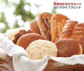 送料無料 【2ケースセット】敷島製パン Pasco(パスコ) 8種詰め合わせセット×(2ケース) ※北海道・沖縄・離島は別途送料が必要。