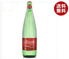 【送料無料】フェッラレッレ 1000ml瓶×12本入 ※北海道・沖縄・離島は別途送料が必要。