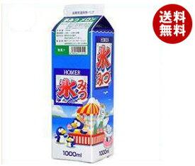 【送料無料】ホーマー 氷みつメロン 1000ml紙パック×12本入 ※北海道・沖縄・離島は別途送料が必要。