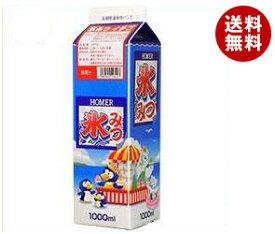 【送料無料】ホーマー 氷みつイチゴ 1000ml紙パック×12本入 ※北海道・沖縄・離島は別途送料が必要。