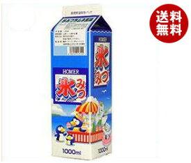 【送料無料】ホーマー 氷みつラムネ風味 1000ml紙パック×12本入 ※北海道・沖縄・離島は別途送料が必要。