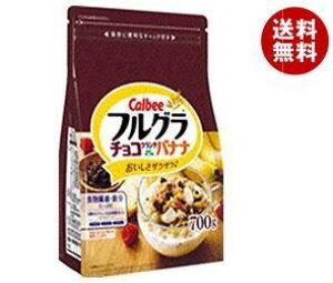 送料無料 カルビー フルグラ チョコクランチ&バナナ 700g×6袋入 ※北海道・沖縄・離島は別途送料が必要。