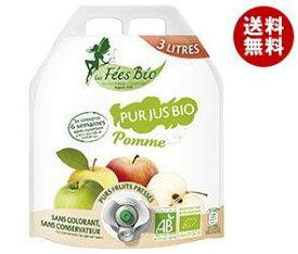 送料無料 リードオフジャパン レ・フェ・ビオ オーガニック アップルジュース 3L×4個入 ※北海道・沖縄・離島は別途送料が必要。