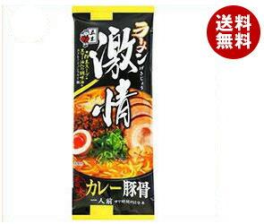 【送料無料】五木食品 激情ラーメン カレー豚骨 115g×20袋入 ※北海道・沖縄・離島は別途送料が必要。