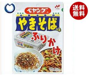 【送料無料】【2ケースセット】ニチフリ食品 ニチフリ ペヤングソースやきそば味ふりかけ 20g×10袋入×(2ケース) ※北海道・沖縄・離島は別途送料が必要。