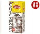 【送料無料】リプトン ロイヤルミルクティ用濃縮紅茶 1000ml紙パック×6本入 ※北海道・沖縄・離島は別途送料が必要。