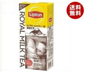 【送料無料】【2ケースセット】リプトン ロイヤルミルクティ用濃縮紅茶 1000ml紙パック×6本入×(2ケース) ※北海道・沖縄・離島は別途送料が必要。