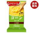送料無料 アマノフーズ フリーズドライ Theうまみ コーンスープ 10食×6箱入 ※北海道・沖縄・離島は別途送料が必要。