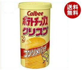 【送料無料】カルビー ポテトチップスクリスプ コンソメパンチ 50g×12個入 ※北海道・沖縄・離島は別途送料が必要。