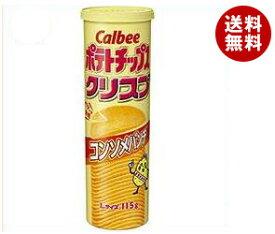 【送料無料】カルビー ポテトチップスクリスプ コンソメパンチ 115g×6個入 ※北海道・沖縄・離島は別途送料が必要。