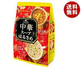 送料無料 ダイショー 中華スープはるさめ 96.6g(6食入り)×10袋入 ※北海道・沖縄・離島は別途送料が必要。