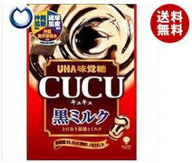 【送料無料】【2ケースセット】UHA味覚糖 CUCU(キュキュ) 黒ミルク 85g×6袋入×(2ケース) ※北海道・沖縄・離島は別途送料が必要。
