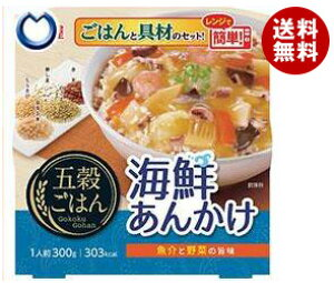 【送料無料】丸美屋 五穀ごはん 海鮮あんかけ 300g×6個入 ※北海道・沖縄・離島は別途送料が必要。