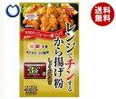 【送料無料】【2ケースセット】昭和産業 (SHOWA) レンジでチンするから揚げ粉 しょうが醤油味 80g×10袋入×(2ケース)…