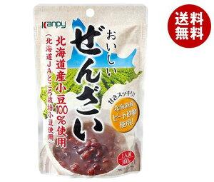 送料無料 カンピー おいしいぜんざい 160g×15袋入 ※北海道・沖縄・離島は別途送料が必要。