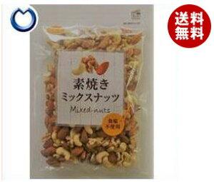 送料無料 共立食品 素焼きミックスナッツ ボリュームパック 340g×6袋入 ※北海道・沖縄・離島は別途送料が必要。