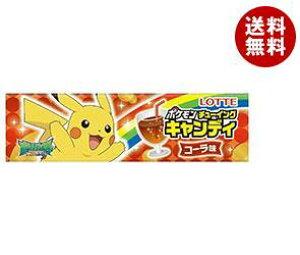 【送料無料】ロッテ ポケモンチューイングキャンディ 5枚×20個入 ※北海道・沖縄・離島は別途送料が必要。
