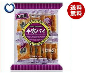 送料無料 三立製菓 お徳用 平家パイ 12枚×10袋入 ※北海道・沖縄・離島は別途送料が必要。