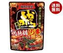 【送料無料】イチビキ ストレート 赤から鍋スープ 15番 750g×10袋入 ※北海道・沖縄・離島は別途送料が必要。