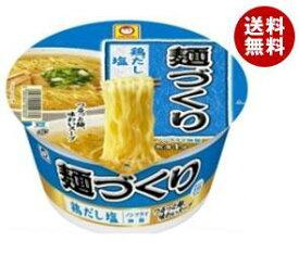 送料無料 東洋水産 マルちゃん 麺づくり 鶏だし塩 87g×12個入 ※北海道・沖縄・離島は別途送料が必要。