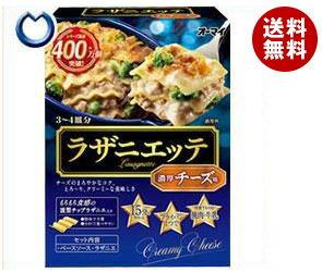 【送料無料】日本製粉 オーマイ ラザニエッテ 濃厚チーズ味 300g×6箱入 ※北海道・沖縄・離島は別途送料が必要。