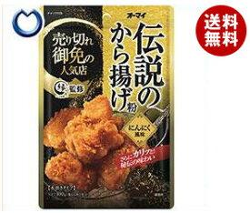 送料無料 【2ケースセット】日本製粉 伝説のから揚げ粉 にんにく風味 100g×10袋入×(2ケース) ※北海道・沖縄・離島は別途送料が必要。