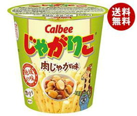 送料無料 カルビー じゃがりこ 肉じゃが味 52g×12個入 ※北海道・沖縄・離島は別途送料が必要。
