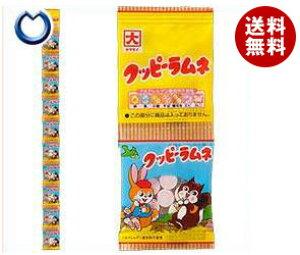 送料無料 カクダイ製菓 10連 クッピーラムネ(4g×10袋)×20本入 ※北海道・沖縄・離島は別途送料が必要。
