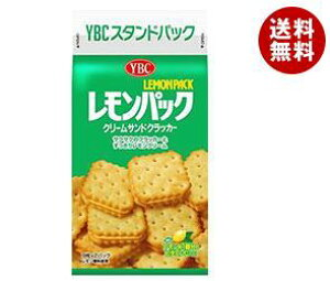 送料無料 ヤマザキビスケット レモンパック (9枚×2P)×10袋入 ※北海道・沖縄・離島は別途送料が必要。
