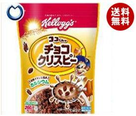 【送料無料】【2ケースセット】ケロッグ ココくんのチョコクリスピー 260g×6袋入×(2ケース) ※北海道・沖縄・離島は別途送料が必要。