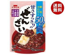 送料無料 【2ケースセット】イチビキ 甘さすっきりの糖質・カロリー50%オフぜんざい 160g×20(10×2)袋入×(2ケース) ※北海道・沖縄・離島は別途送料が必要。